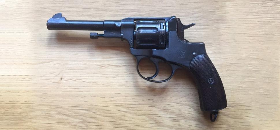 Револвер Наган модел 1995